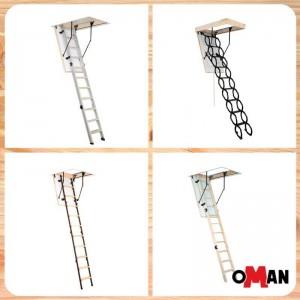 Мансардні драбини Oman