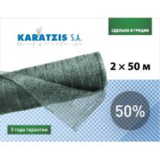 Сітка полімерна Karatzis для затінення  50% 2х50 м