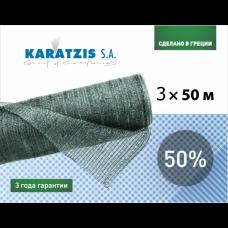 Сітка полімерна Karatzis для затінення  50% 3х50 м