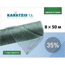 Сітка полімерна Karatzis для затінення 35% 8х50 м