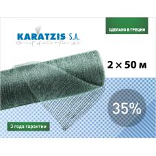 Сітка полімерна Karatzis для затінення 35% 2х50 м
