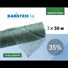 Сітка полімерна Karatzis для затінення 35% 3х50 м