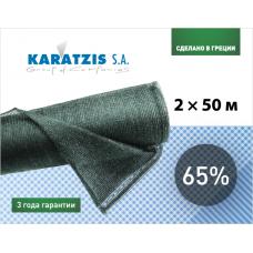 Сітка полімерна Karatzis для затінення  65% 2х50 м