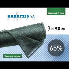 Сітка полімерна Karatzis для затінення  65% 3х50 м