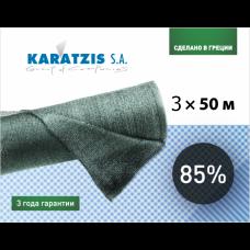 Сітка полімерна Karatzis для затінення  85% 3х50 м