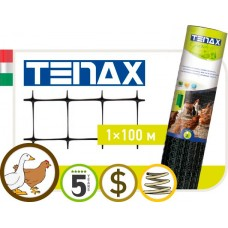 ПОЛІМЕРНА СІТКА TENAX С-ФЛЕКС 1Х100 м