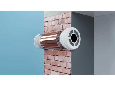 Якість повітря та енергоефективна вентиляція