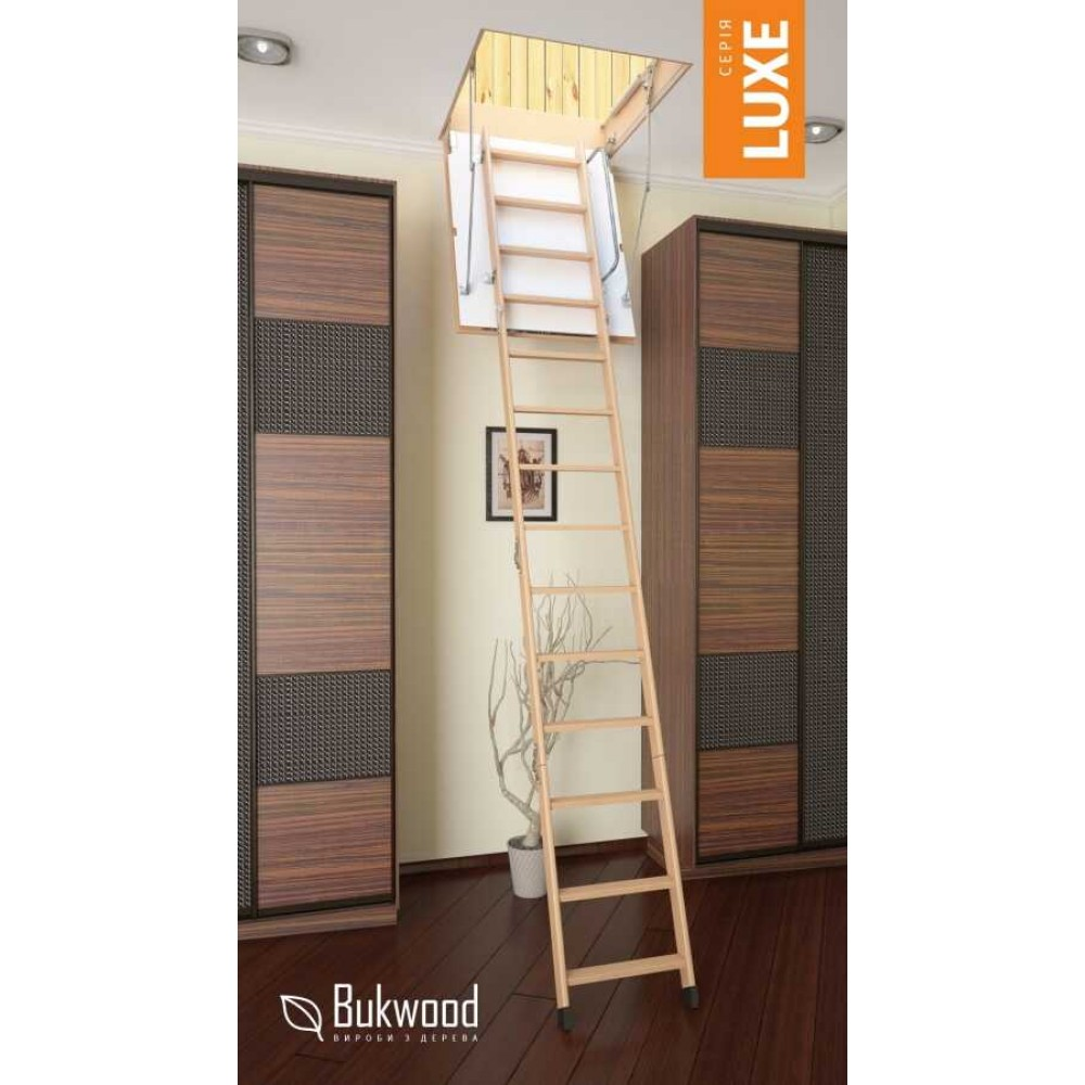 Bukwood Luxe Long 110х90 мансардна драбина
