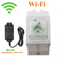 WIFI-Терморегулятор Ecoteplo S-1