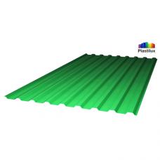 Профільований монолітний полікарбонат Plastilux SUNNEX 0,8 МП-20 (У) зелений 1,15х2м