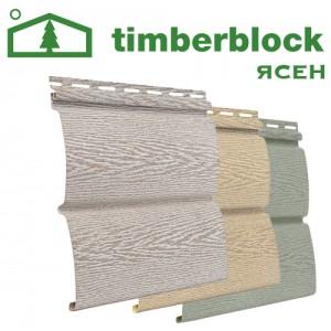 Сайдинг Timberblock Ясен