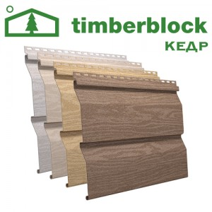 Сайдинг Timberblock Кедр