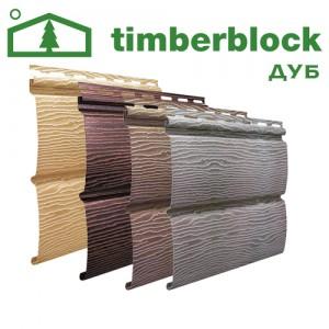 Сайдинг Timberblock Дуб