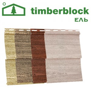 Сайдинг Timberblock Ялина