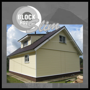 Сайдинг BLOCKHOUSE SLIM (Блок Хаус Слім) (13)