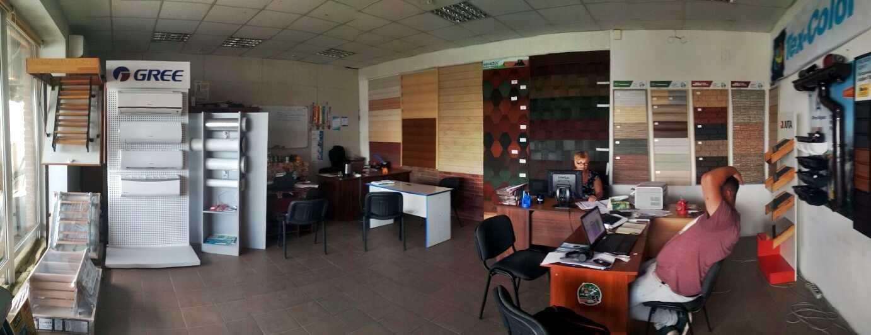 Офіс інтернет-магазину ЕкоБуд